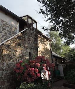 La tranquilitée - Saint-Pern - Gæstehus