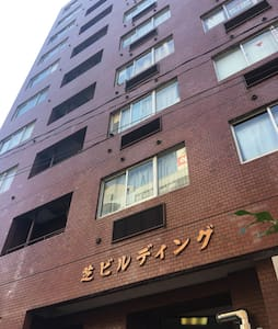 6mins located in Tokyo Tower-东京塔-田町 - 港区 - Apartamento