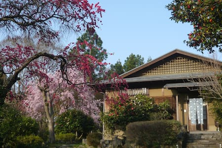 """YOSHI""  A superb Japanese-style house in mountain"