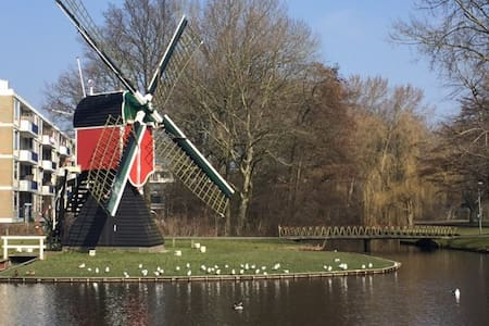 In the heart of beautiful Holland - Oegstgeest
