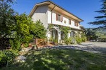 Beautiful Country House - Pieve a Nievole