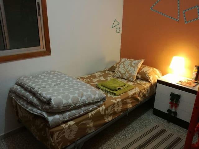Acogedora habitación - San Cristóbal de La Laguna - Departamento