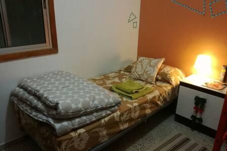 Acogedora habitación - San Cristóbal de La Laguna - Wohnung