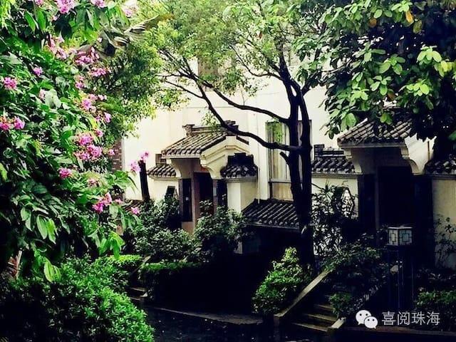 東方書院,半山图书馆中式别墅。(单间住宿) - Zhuhai - Willa