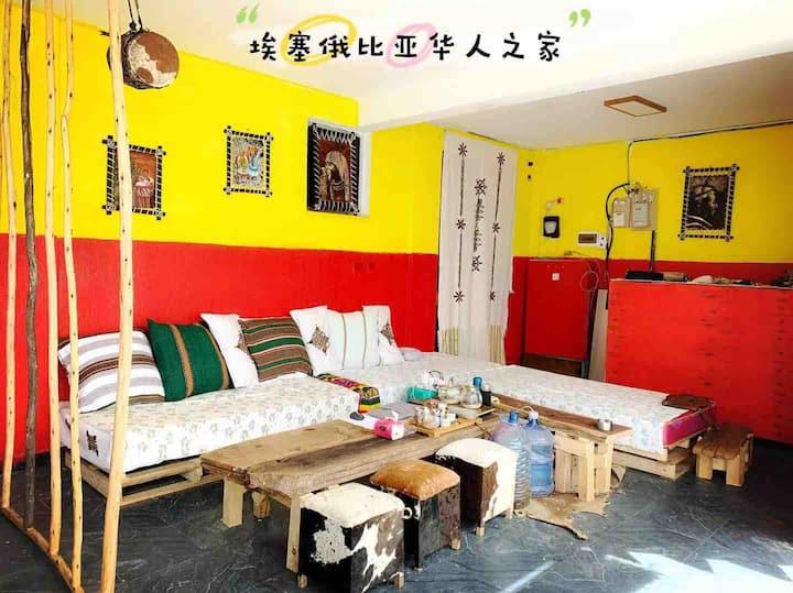 埃塞俄比亚朋友之家华人宾馆