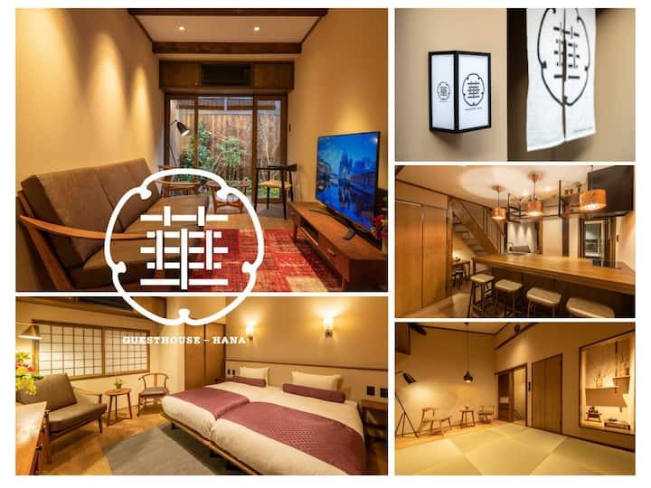 京都独栋町屋旅馆「華・星屋」 | 百年町屋|日式庭院|观庭風呂|露天阳台|双浴双卫|地暖