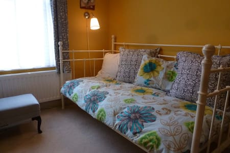 Van Gogh Room at Shincliffe - Casa
