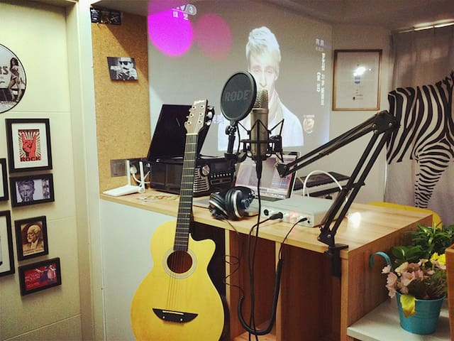Music themed apartment near metro & River-beach - Wuhan Shi - Apartment