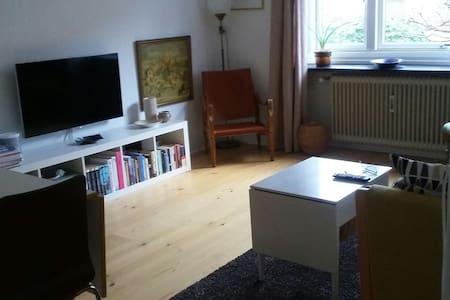 Perfect little place for 2 (+1) - Gentofte - 公寓