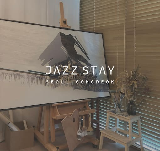 NEW OPEN-Art studio [JAZZ STAY] 1min Gongdeok Stn.
