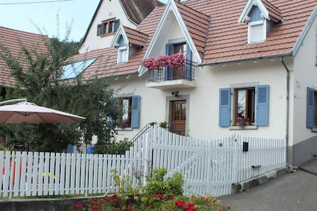 Au Jardin Gourmand de la Vallée - Hohrod - Bed & Breakfast