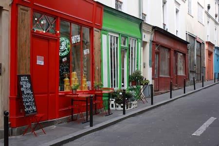 Lovely studio in a Paris village - Παρίσι