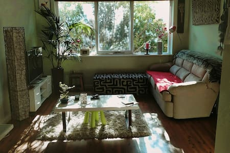 Private appartment all yours! Convenient & cozy - Glen Iris, Victoria, AU - Apartment