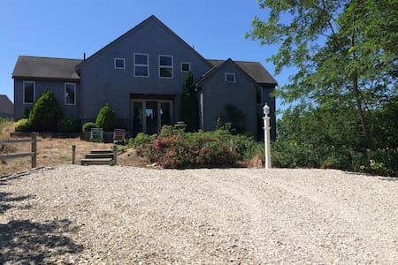 Spectacular Beach Home in the National Seashore - Truro - House