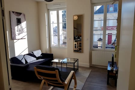 Appartement cosy 40m² proche de la gare Saint Jean - Bordeaux - Apartment