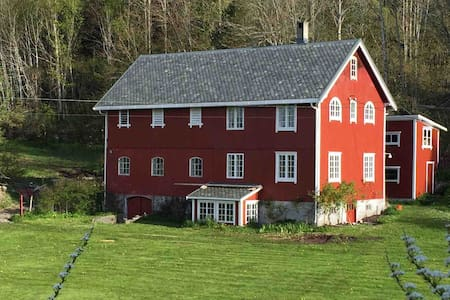 Charming farmhouse by fjord, the North-West coast