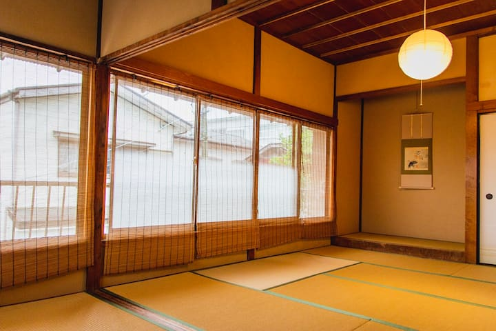 Kamakura Rakuan - reserve a room up to 6 people