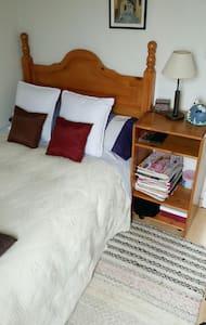 Acogedor cuarto - Lugo - 公寓