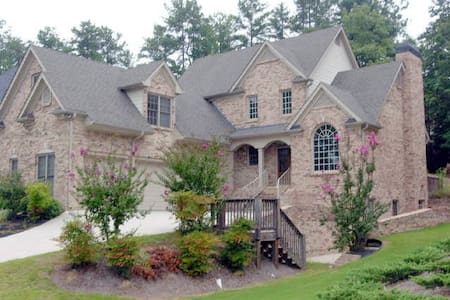 Private Escape in Gated Community(Entire Basement) - Dacula - Muu