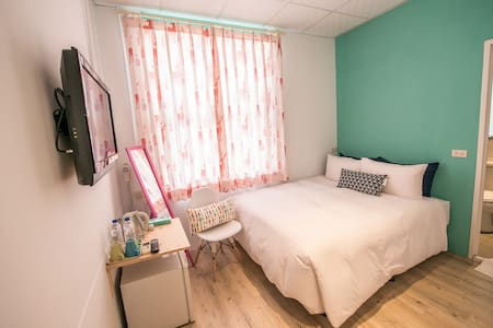 陸合苑市 Liuhe House***甜蜜雙人房***SWEET DOUBLE ROOM - Xinxing District