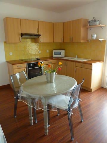 appartement au calme à 5 min du centre ville - Perpignan - Apartment