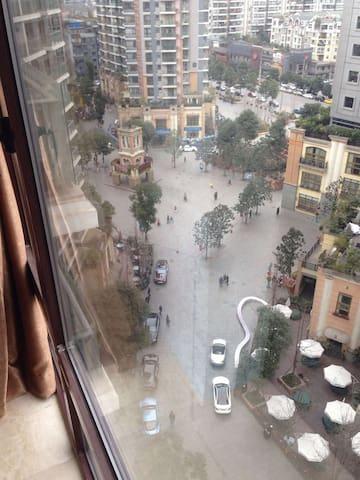 best community  in chengdu - 成都 - Loft
