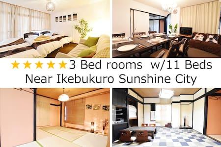 3BR Large Family APT|4min JR Sta|Ikebukuro Area - Toshima-ku - Apartemen
