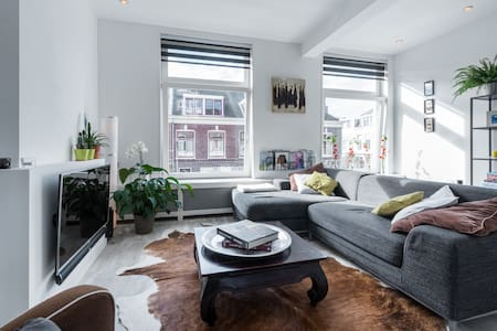 Luxury and comfortable appartment, super location! - Haarlem