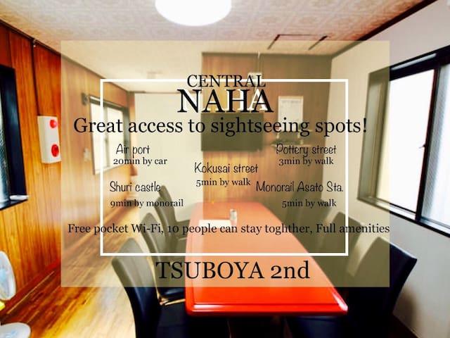 Central Naha♪Convenient location♪TSUBOYA2