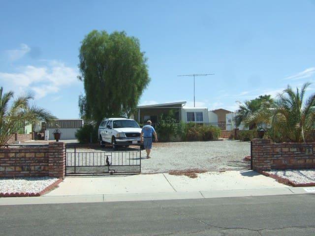 Arizona getaway! - Yuma - Other