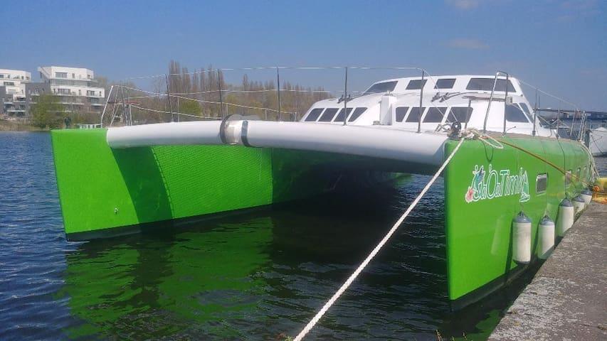 OaOaTimka - Catamaran de grand voyage (Chambre 3)