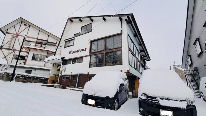 ダブルルーム konayuki 赤倉観光リゾートスキー場まで徒歩2分 BARのある宿
