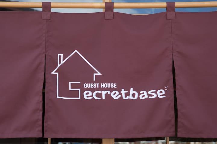 Secretbase@CentralTokyo near station FreeWIFI