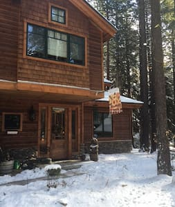 Lake Tahoe Getaway, Incline Village