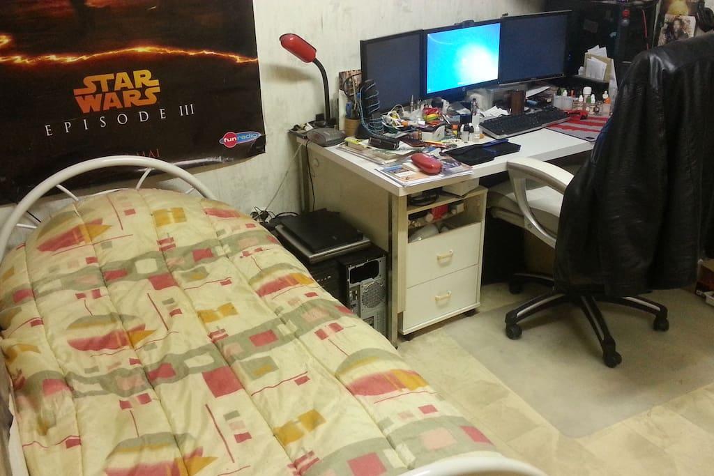 Chambre 1, 1 lit simple
