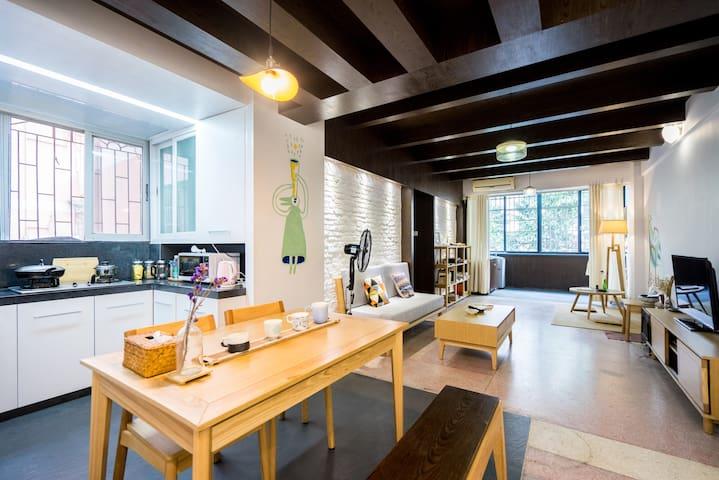 [XINHOUSE]2 Rooms Apt,City Center - 广州 - Huoneisto