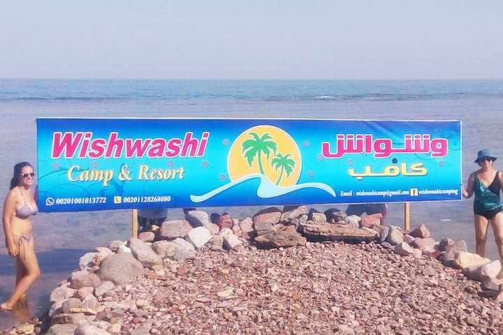 Wishwashi Camp & Resort - Ras Shitan , Nuweiba ,