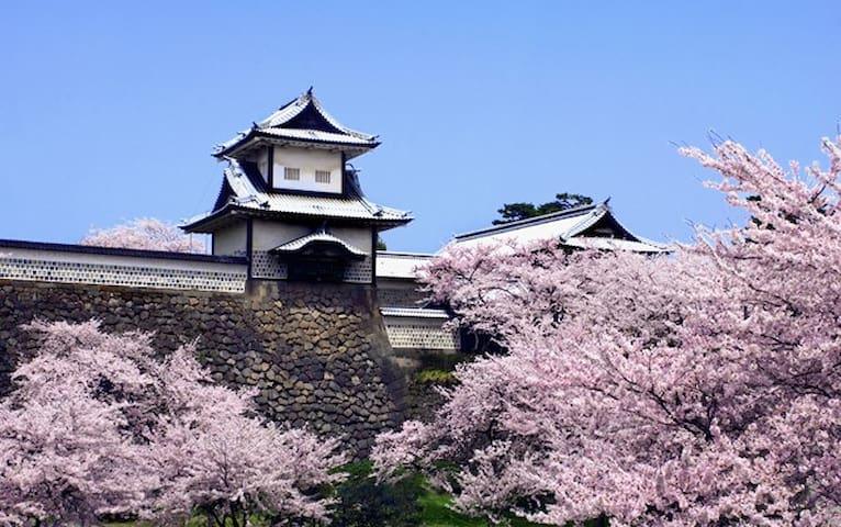 Guidebook for Kanazawa-shi