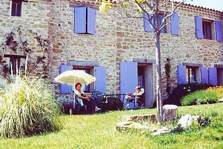 Gîte rural du Janigou 4 personnes - Apartament