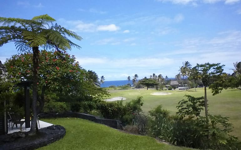 Mauna Kai'iki - Pahala - Condominium