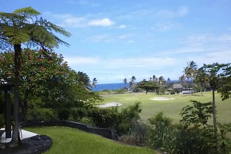 Mauna Kai'iki - Pahala - Wohnung