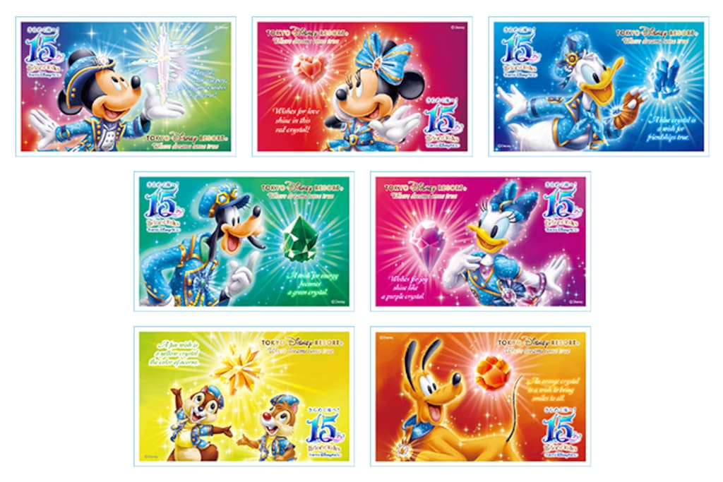 Purchase Tokyo Disney Land/Sea tickets. Discounted tickets are sometimes available.