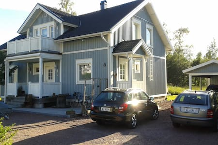 A Room or a House in a quite area near center. - Mariehamn - Rumah