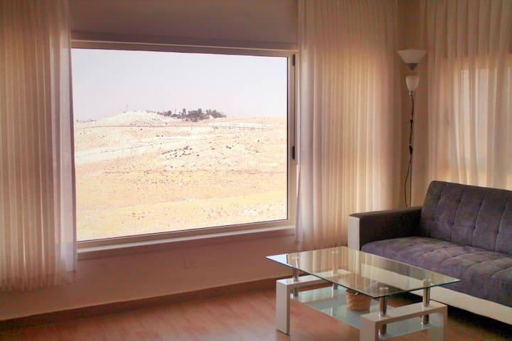 Nofey HaMidbar - Or haShachar - House