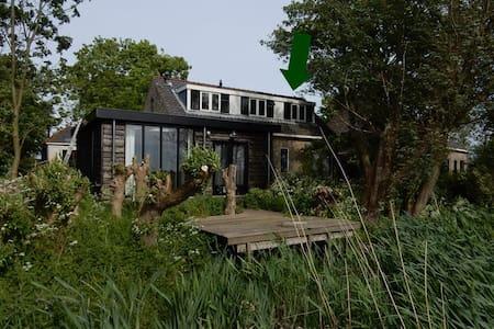 Schieweg 198 - Sfeervol vakantiehuis tm 4 personen - Schipluiden