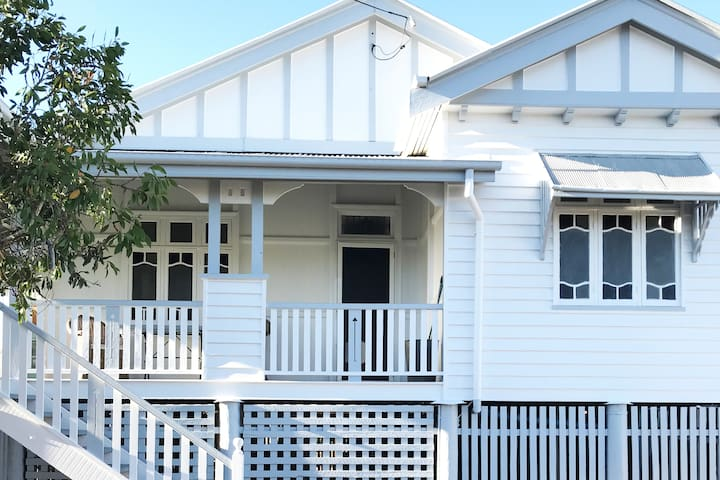 Goodwin Rest - Bundaberg Central