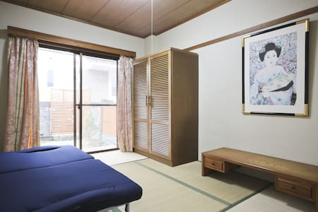 Shinny apartment near Shinjuku - Nerima