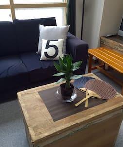 SOHO ASAHIKAWA - Apartment