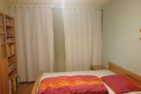 Cozy Apartament