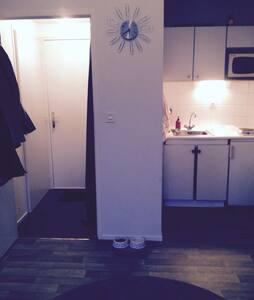 Jolie appartement de 40 m² - Poitiers - Apartemen